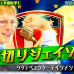 【厚切りジェイソンR1決勝進出!】芸歴4ケ月のアメリカ人に話題集中www