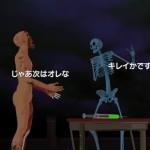 【放課後ミッドナイターズ】博多弁のスパイダーマンww