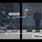 【話題CM動画】「世界最速の新聞配達」って・・・どんだけ速いんだΣ(゚◇゚;)