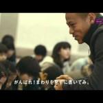 【夢は叶う!】本田圭祐プロデュースの夢ノートCMが話題!
