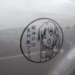 【豆知識】自動車の給油口はどちらにあるか一発でわかる方法!!!